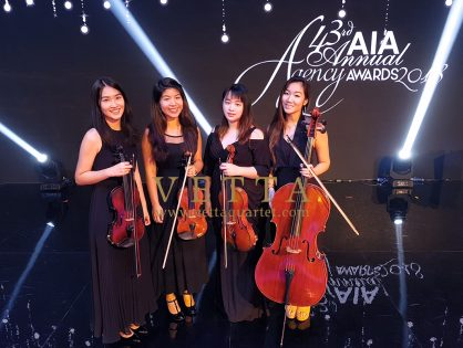 AIA Annual Agency Awards at Marina Bay Sands